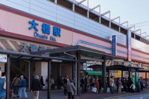 福岡市南区大橋 西鉄大牟田線 大橋駅